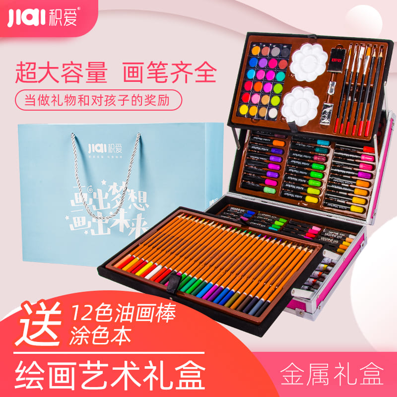 Jiai watercolor pen set gift box childrens painting kit kindergarten painting gift box with drawing board 150 primary school students brushes 24 colors beginner art brushes 36 colors childrens gifts