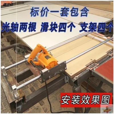 。高精度光轴锯直线导轨滑块木工台锯滑轨圆柱硬轴杆滑杆多功能轨