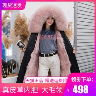 2019新款冬款海宁狐狸貉子毛内胆派克服女中长款派克大衣皮草外套品牌