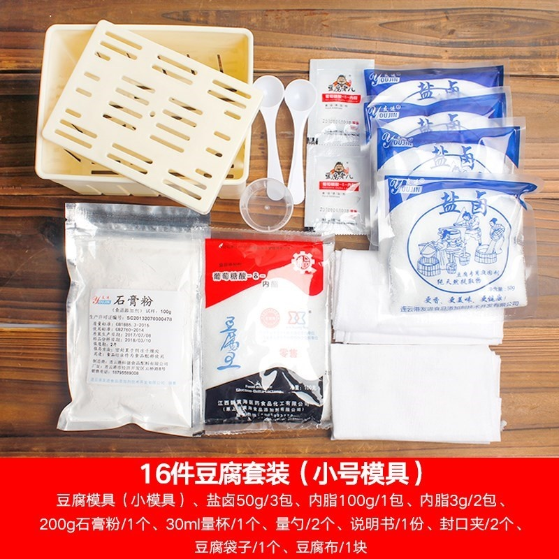 Homemade bean curd mould for home use