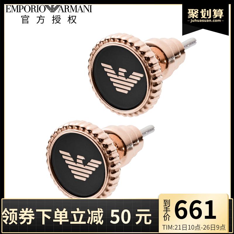 EMPORIO ARMANI 阿玛尼时尚玫瑰金鹰标耳钉女款礼物 EGS2534221