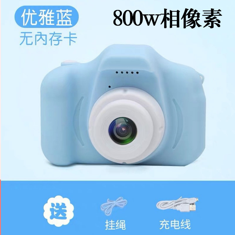Childrens camera toys can take pictures and print digital high-definition SLR children and students educational gifts