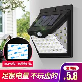 太阳能庭院灯家用户外照明小夜灯防水墙壁灯室外阳台花园感应路灯