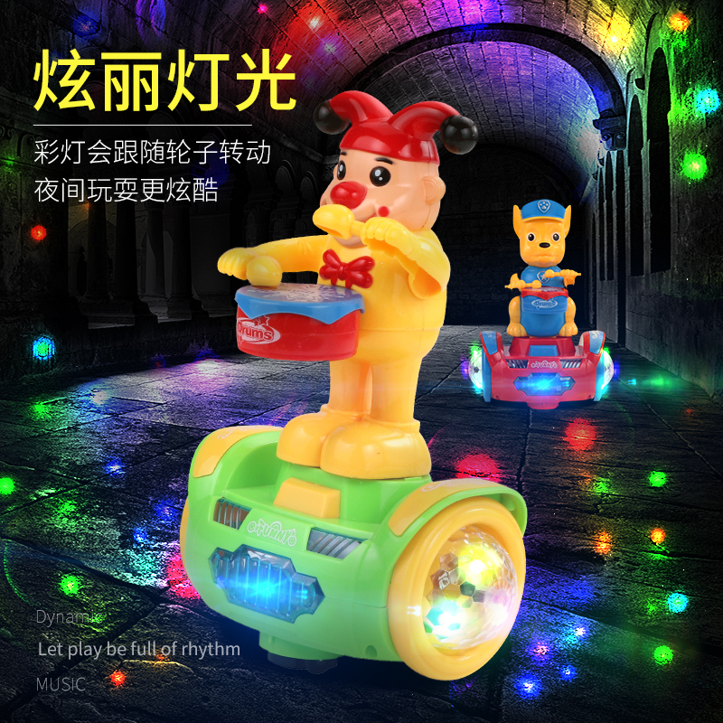 Childrens induction electric car baby can sing net red music dog can move with colorful lights universal toys