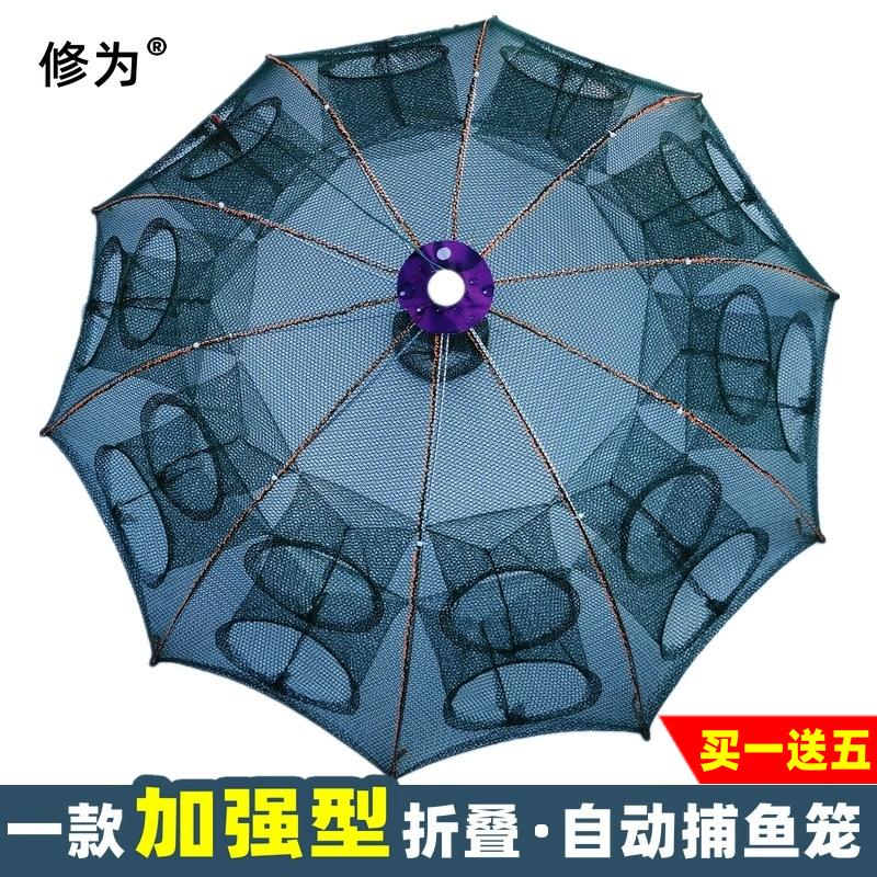 鱼网虾笼捕鱼笼折叠捕鱼神器自动抓渔网捉龙虾扑鱼网只进不出大号