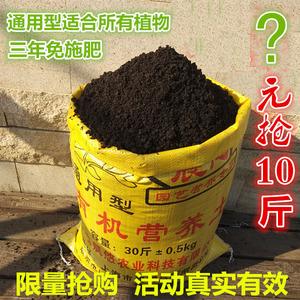 花泥营养土花卉绿植多肉植物绿萝盆栽种植土壤通用型有机肥料花土