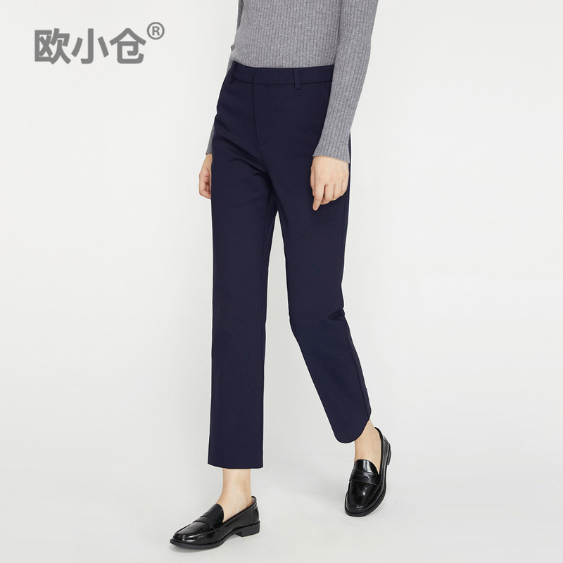 /Cotton micro flared pants Relaxed Straight flared pants simple light mature women and ankle casual pants