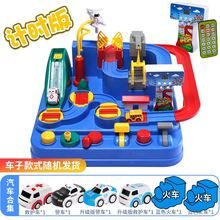 Car crossing, big adventure, small train suit, cycling, parent-child interaction, large garage, birthday gift, emergency vehicle