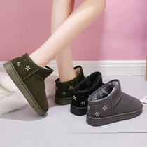 雪地靴女冬季新款时尚短筒百搭加绒面包鞋樱花学生居家短靴棉鞋