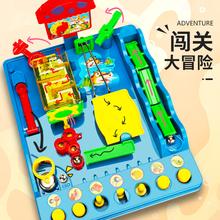 六一节益智玩具6智力动脑男孩8至12儿童7一9生日礼物10岁以上男童