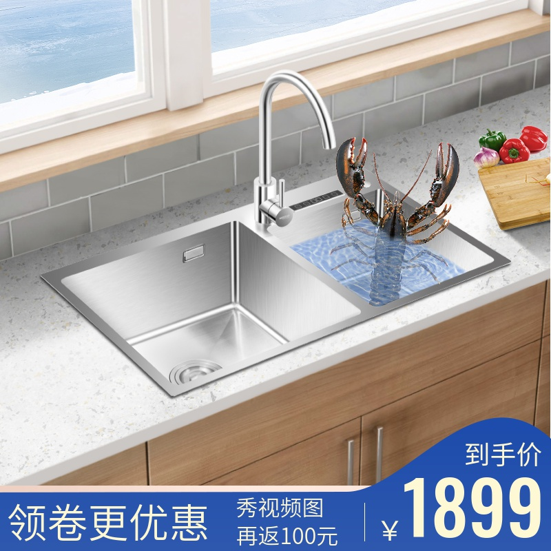 Ultrasonic Stainless Steel Integrated Dishwasher household small sink integrated washing machine embedded household dishwasher