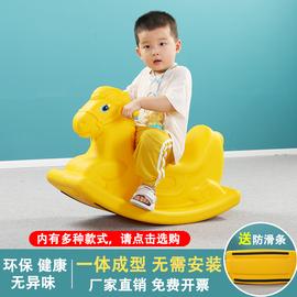 单色连体摇马木马儿童宝宝摇摇车婴儿一周岁礼物幼儿园玩具摇摇马