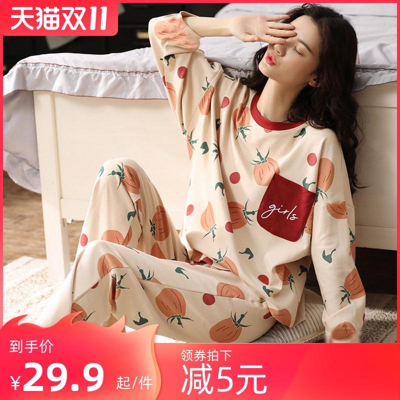 睡衣女士春秋款纯棉长袖学生可外穿韩版春夏薄款家居服套装