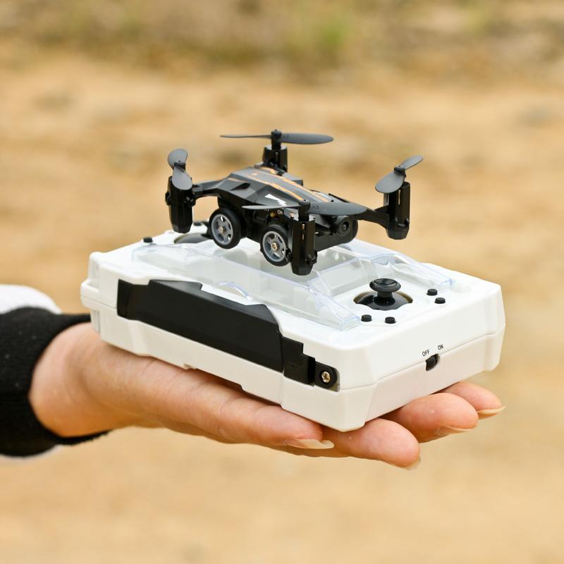 券后214.00元迷你版无人机小学生小型儿童遥控小飞机高清航拍行李箱飞行器玩具