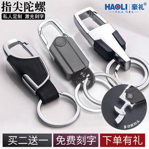 不锈钢男女士腰挂创意钥匙圈挂件
