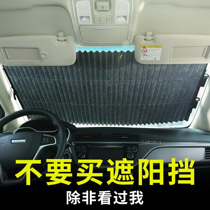 车床遮阳帘