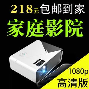 新款投影仪家用wifi无线手机同屏家庭影院卧室4k超高清3D电视投影机1080p微小型便携式墙投无屏投影仪一体机