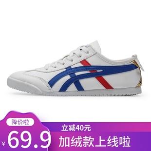 BABJ小白男鞋子潮流韩版男士帆布鞋休闲鞋透气学生板鞋社会鞋情侣
