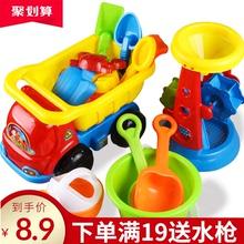 儿童沙滩戏水玩具车决明子套装大号男女孩宝宝桶铲子玩沙挖沙工具