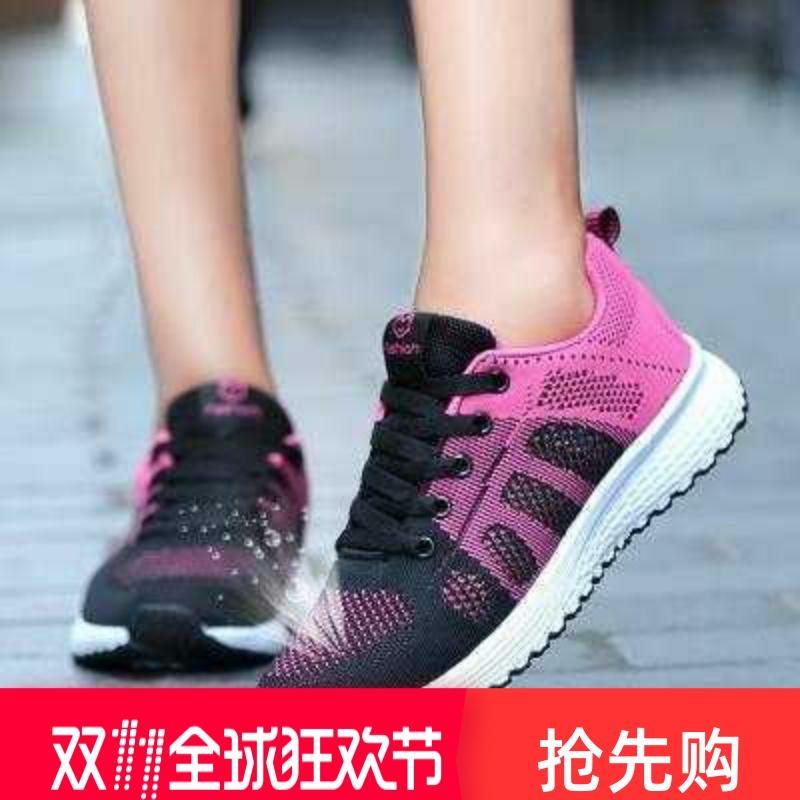 Japan buy Japan net surface outdoor shoes summer leisure sports shoes womens shoes breathable anti slip amphibious shoes