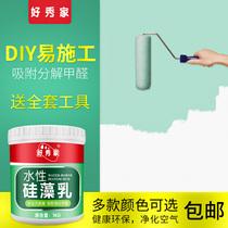 硅藻泥乳胶漆内墙漆室内涂料白色彩色墙面翻新家用自刷墙环保油漆