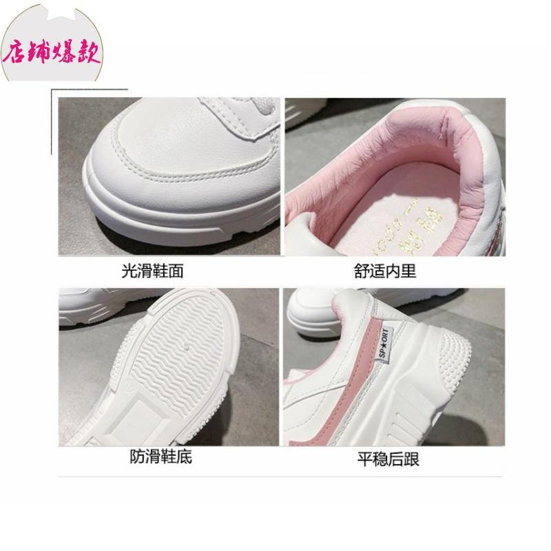 2019秋季新款小白鞋女百搭秋款潮鞋厚底增高板鞋韩版流行女鞋。