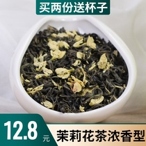 红心火龙果片果干新鲜手工袋装冷泡花果茶茶包果粒茶花茶罐装夏季