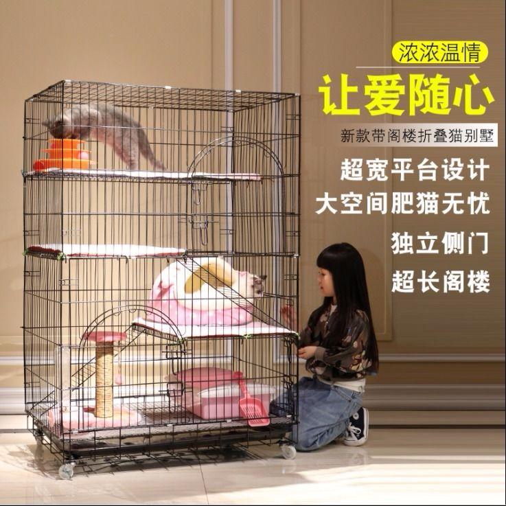 猫笼子三层猫笼双层猫别墅折叠大号外出便携二层特价猫咪笼子单H,券后99.76元