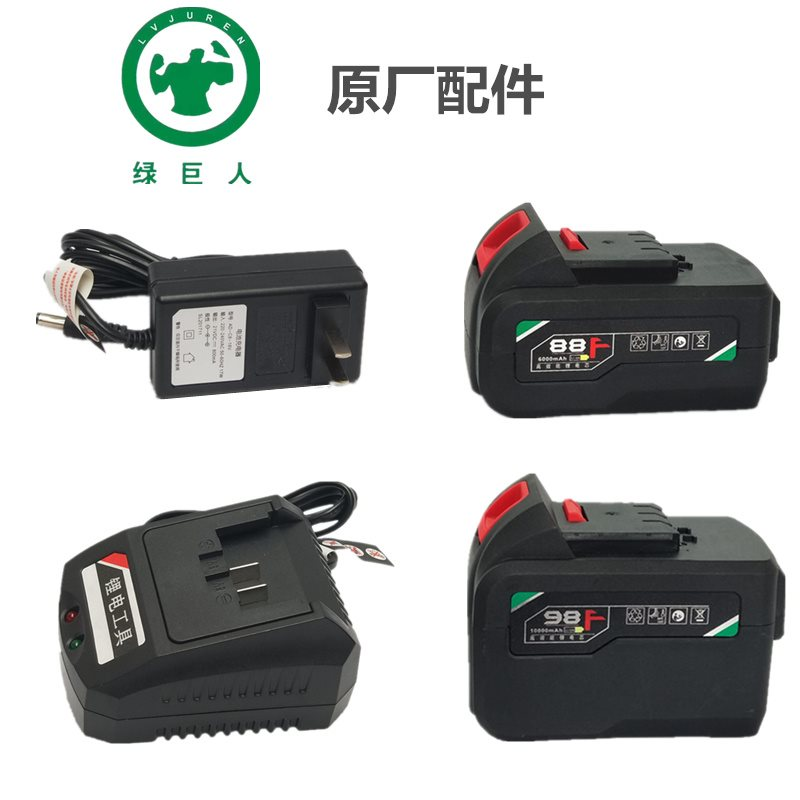 。 Giant electric wrench 8903 / 8907 lithium battery charger
