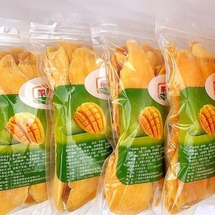 芒果干500g水果干大礼包蜜饯果干果脯一件整箱装泰国风味零食一箱