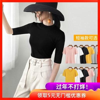 纯棉中袖t恤女黑色半高领修身打底衫2020新款早春五分袖紧身上衣