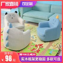 儿童沙发座椅女孩卡通小沙发公主宝宝沙发椅男孩可爱沙发懒人组合
