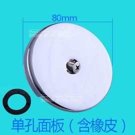 下水浴缸水口浴缸器配件好用落水溢水口面板装饰盖板溢挡板橡皮