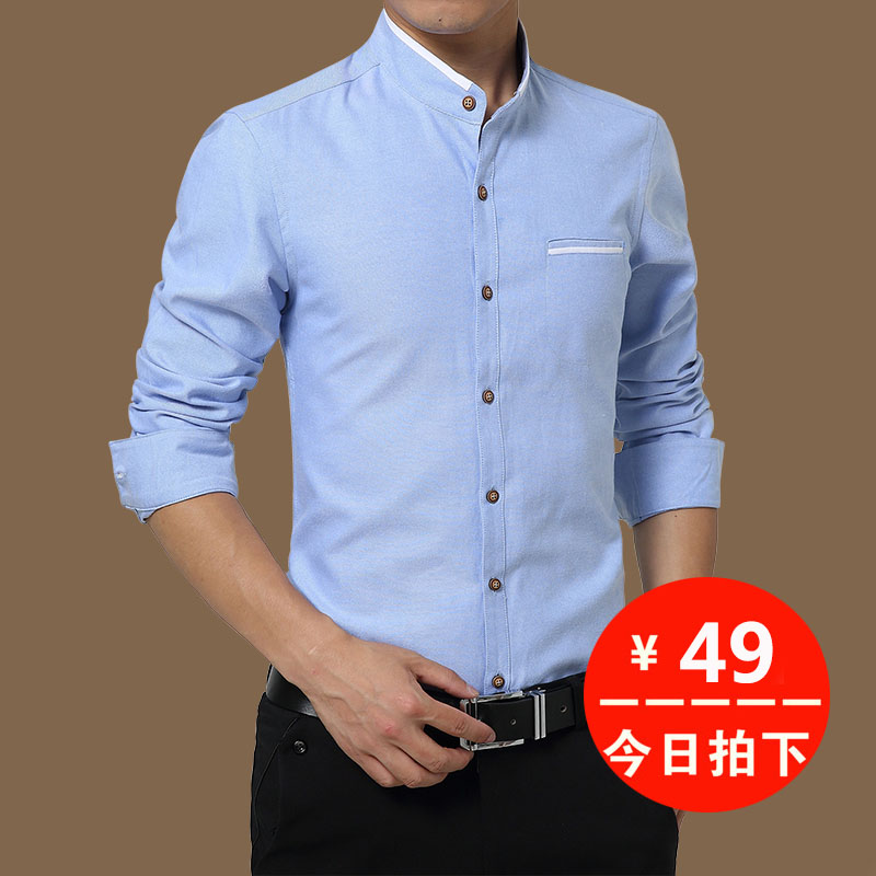 Spring shirt long sleeve mens standing collar Oxford spinning pure cotton 2020 new slim lining clothes casual Korean round neck