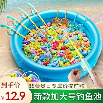 钓鱼玩具儿童磁性鱼男女孩捞鱼池宝宝鱼竿益智磁力套装1岁3小孩2