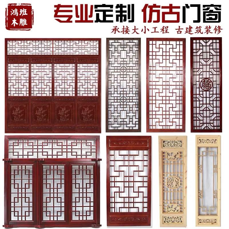 东阳木雕玄关雕花实木花格镂空屏风隔断格栅背景墙新中式仿古门窗