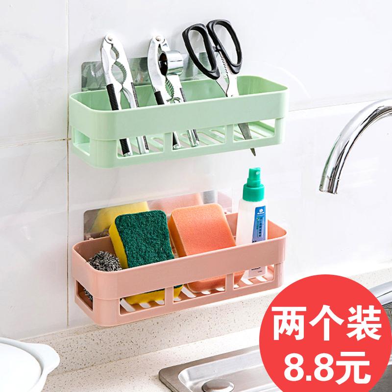 免打孔厨房卫生间置物架浴室吸壁式收纳架墙壁塑料厕所吸盘洗漱架