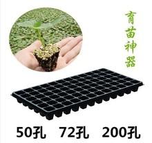 繁殖苗トレイ植栽ポットを専用のディスクカートリッジ育苗苗の育苗ポットバルコニーガーデニングツールトレーニング切削