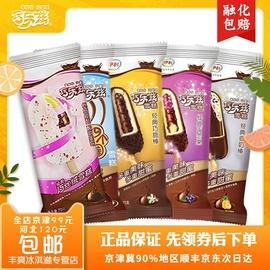 伊利巧乐兹巧脆棒巧恋果巧丝绒四个圈香奶棒雪糕冰棍冰激凌冰淇淋图片