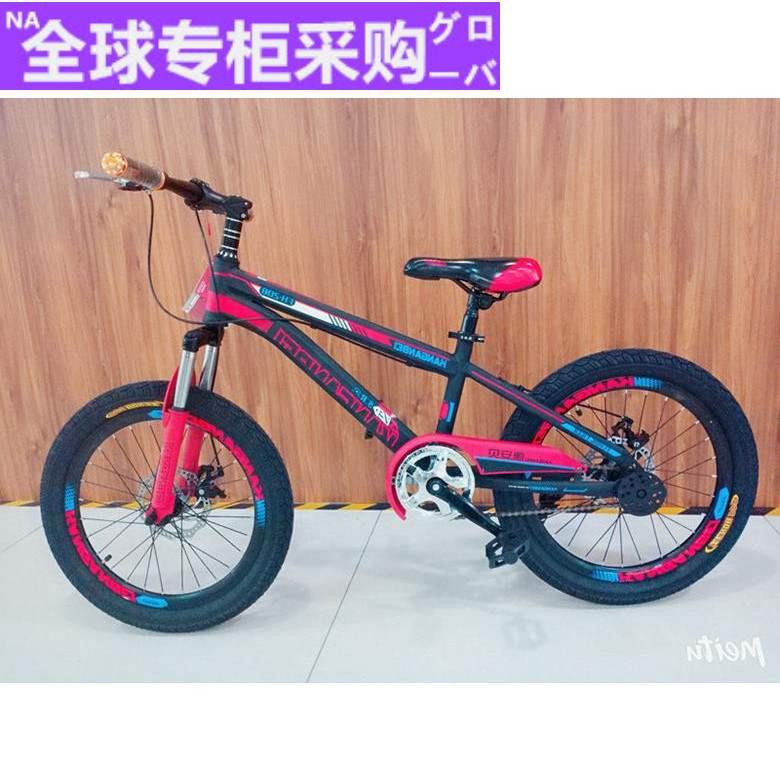 日本玩具//益智/积木/模型 > 童车/儿童轮滑 > 自行车中国大陆