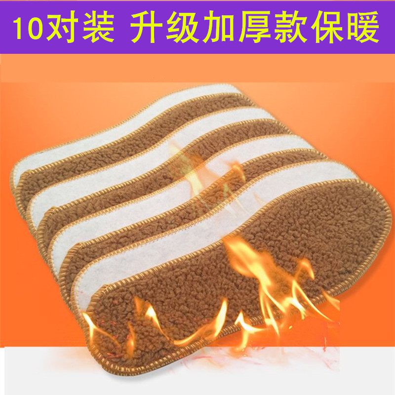10 pairs of padded insoles for warm autumn and winter snow boots