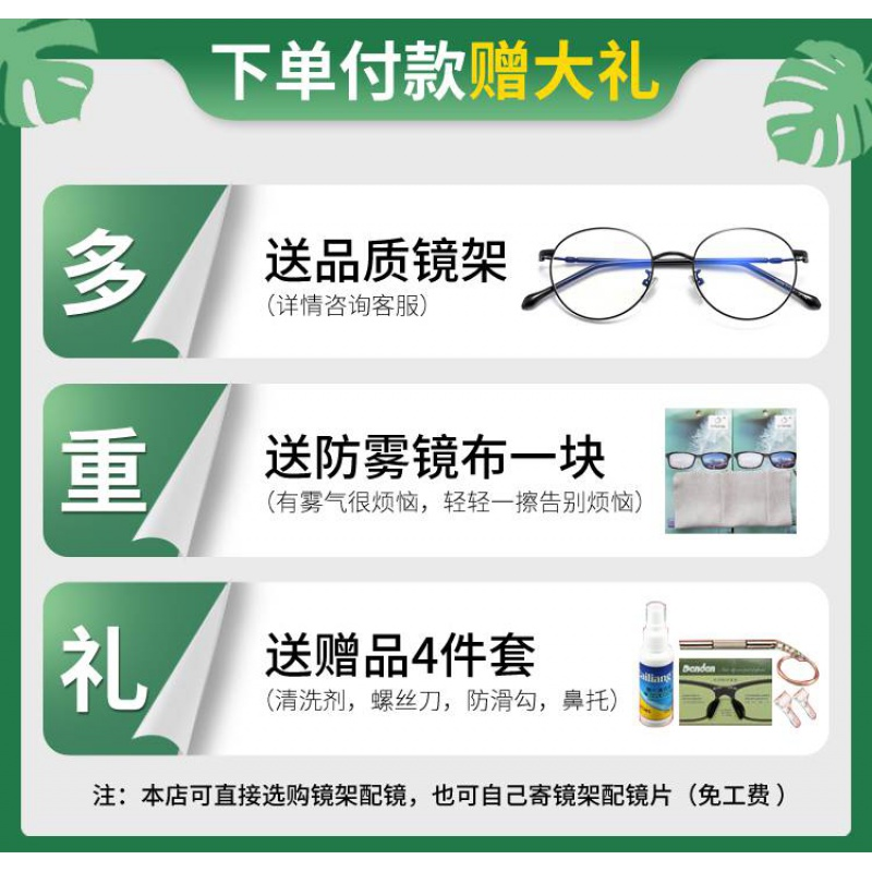 Ultra thin 1.9 glass lens anti radiation high myopia lens customized astigmatism super wear resistant aspheric lens