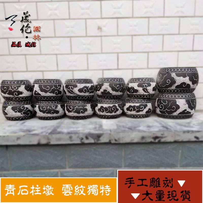 Каменная резьба Артикул 619121099923