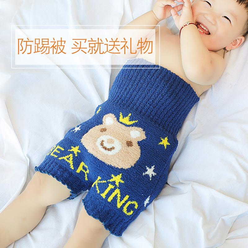 婴儿护肚围宝宝肚兜儿童高腰裤秋冬保暖腹围防踢被睡觉护肚衣包邮