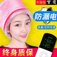 查看头发护理加热帽发膜焗油蒸汽护发帽女家用染发热发蒸发烫发电热帽价格