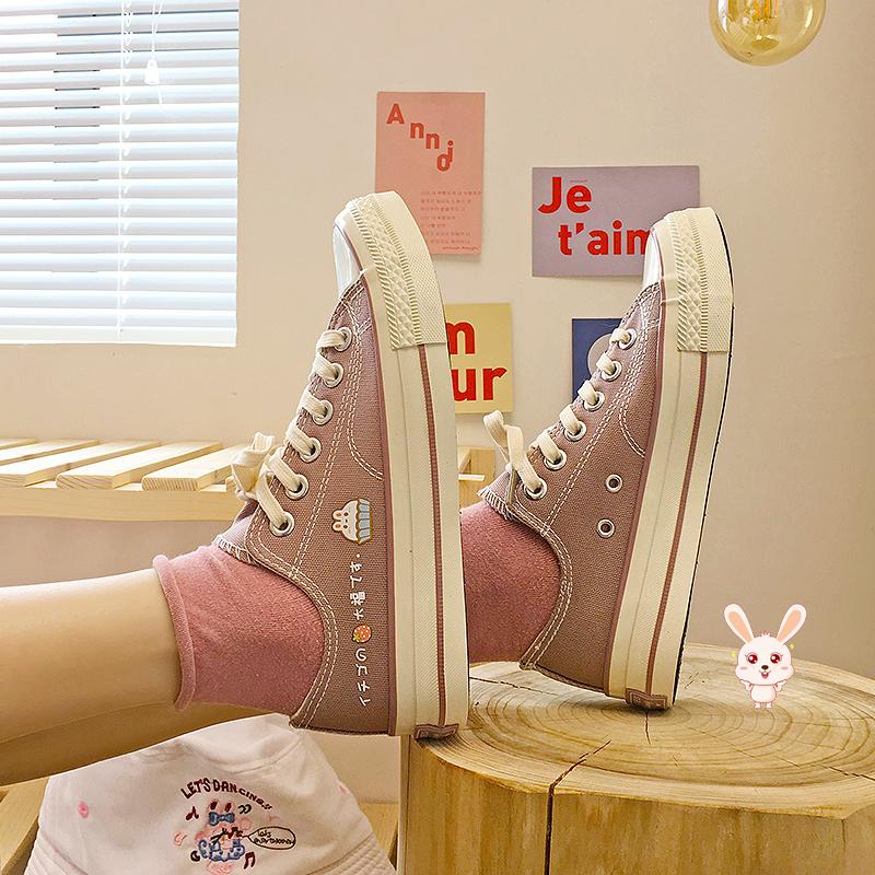 LH新品泫雅风草莓卡通印花鞋子粉色低帮帆布鞋女可爱日系学生板鞋