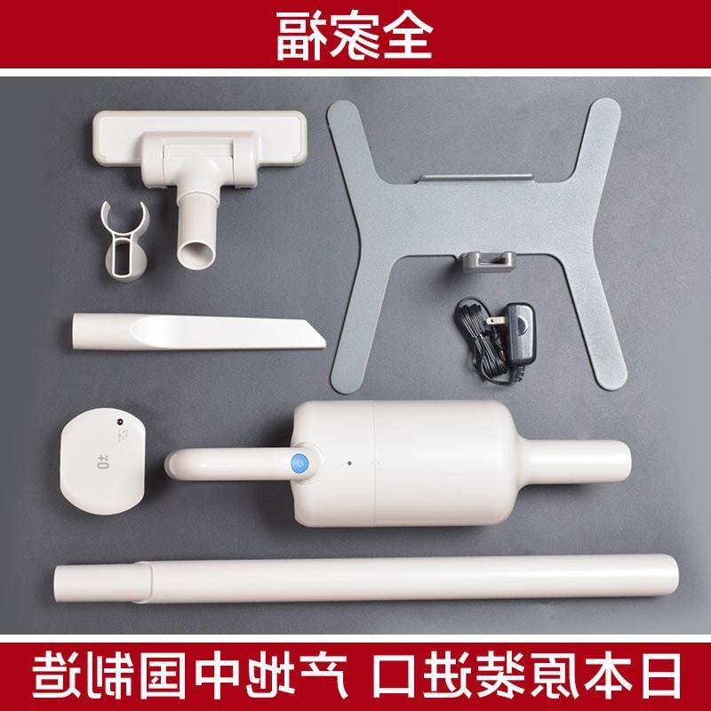 日本购日本正负零深泽直人轻便-010静音家用小型手持无线吸尘