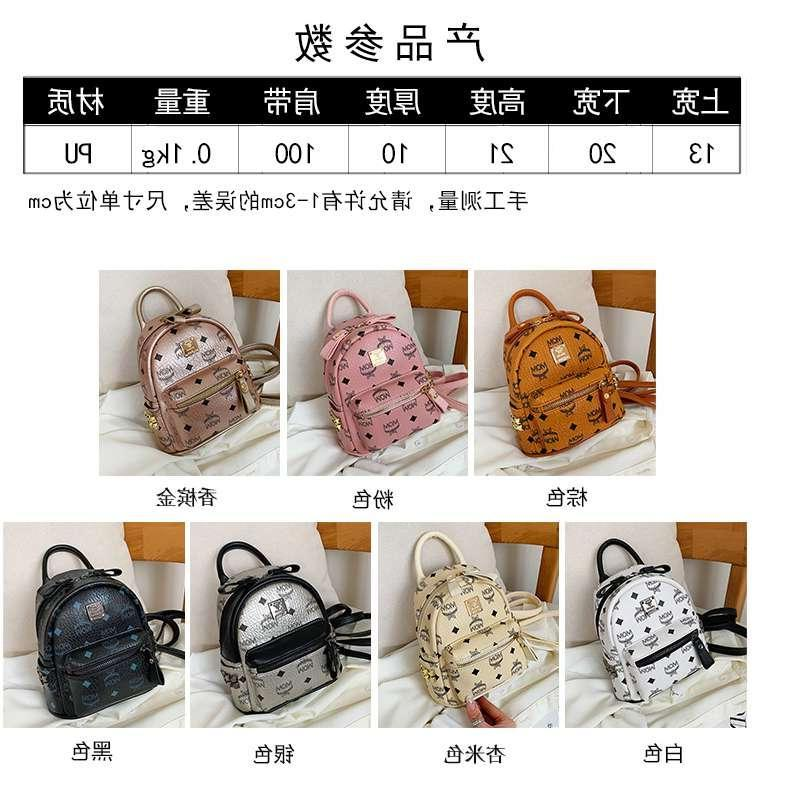 Super hot Mini Backpack women 2020 new printing classic net red double shoulder bag fashion popular small bag trend