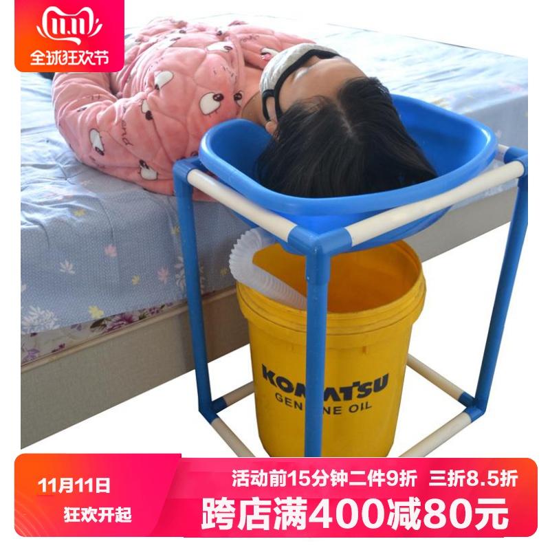 DJA8床上洗头盆卧床老人瘫痪病人孕产妇儿童平躺仰卧式护理塑料洗