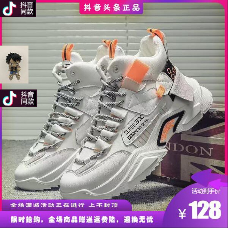 Japanese shoes dad shoes casual shoes mens running yixinzu mens fashion trend mens walking shoes with plush high top in winter
